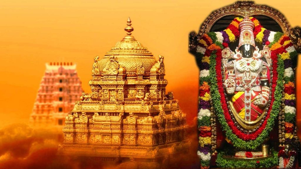 All You Need To Know Before You Book A Trip To Tirupati